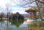 Puzzle Jardin chinois