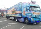 camion renmorque de marque volvo