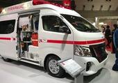 paramedic de tokyo