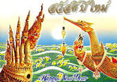 bonnr annee en thailande