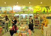 Puzzle Librairie El Ateneo à Buenos Aires