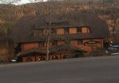 Hôtel à Titisee en Forêt Noire