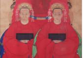 mandarin et concubines