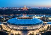 Stade de Moscou