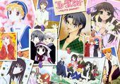 Fruits Basket Photo