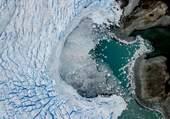 Profondeurs glacées