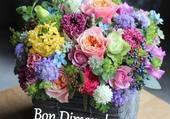 Composition florale très colorée