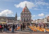 GOUGA (NL)