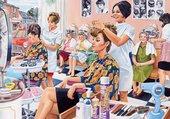 Salon coiffure vintage