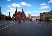 La Place rouge & Le Musée d'histoire