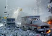 Ataque a N.Y.