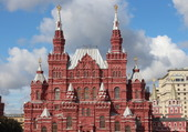 Musee d'histoire MOSCOU