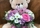 Des fleurs pour vous.
