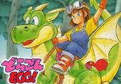 Artwork du jeu Dragon Egg