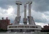 Monument des parties des travailleurs