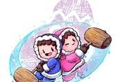 Ice Climbers (Smash Bros) par J.Marme