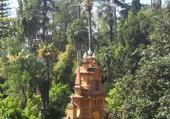 jardin de l alcazar
