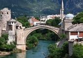 stari most bosnie-herzégovine