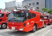 Camion Pompier Japonais