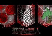 Puzzle les logos de shingeki no kyojin