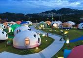 Puzzle Village Panda, Toretore parc au Japon